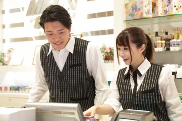 ガイア熊谷店の画像・写真