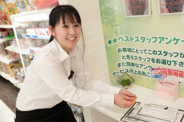 ガイア富士見台南口店の画像・写真