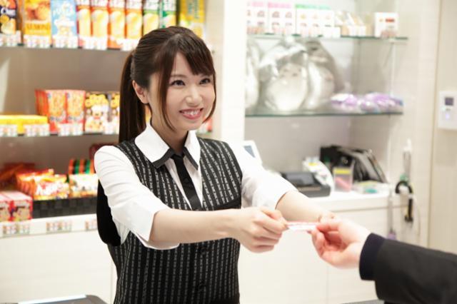 サイバーパチンコ秋葉原昭和通り口店の画像・写真