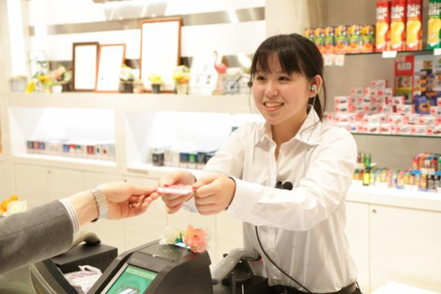 ガイア岐阜駅前店の画像・写真