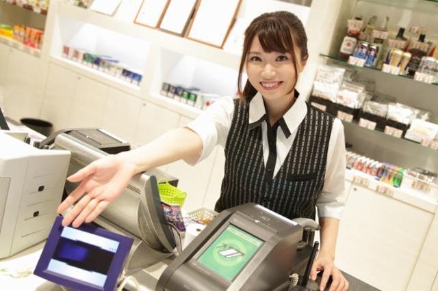 メガガイア函館港店の画像・写真