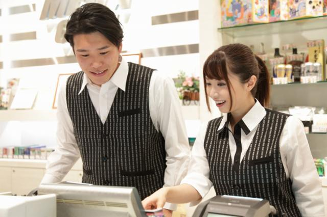 アイオンおゆみ野店の画像・写真