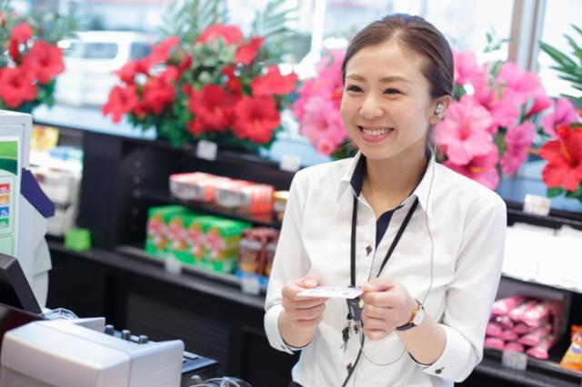 PAO千里店の画像・写真