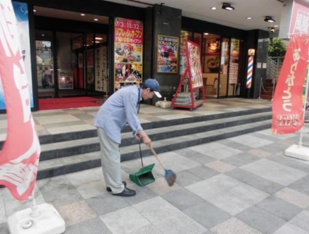 メガガイア蒲田店の画像・写真