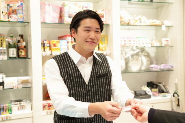 ガイア竜ヶ崎店の画像・写真